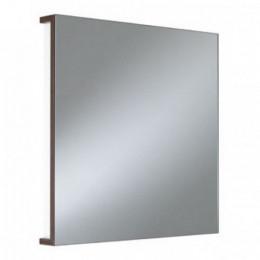 Oglinda KOLO TWINS 50x60 cm (88300)