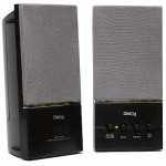 Sisteme acustice Dialog 2.0 AM-13B
