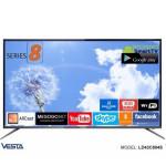 VESTA SmartTV2.0 LD43С804S, CI DVB-C/T/T2