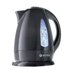 Ferbator VITEK VT-1120 GY