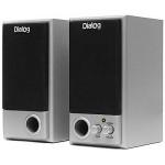 Sisteme acustice Dialog 2.0 W-201 Silver (10W)