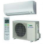 Climatizatoare DAIKIN FTXP25K3 / RXP25K3