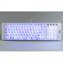 Tastatură cu iluminare din spate Dialog KK-L04 White