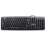 Tastatură Nakatomi KN-02U Black