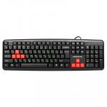 Tastatură Nakatomi KN-02U Black-Red