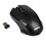Mause Dialog Pointer MROP-07U BLACK
