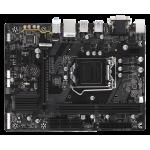 Gigabyte GA-B250M-D2V 1.0 (Intel B250, mATX)