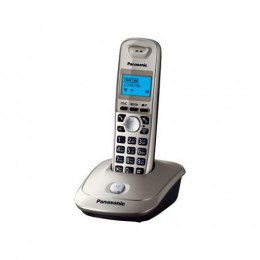 Радиотелефон Panasonic KX-TG2511UAN, Platinum, AOH, Caller ID, LCD, Sp-phone