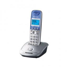 Радиотелефон Panasonic KX-TG2511UAS, Silver, AOH, Caller ID, LCD, Sp-phone