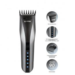 Машинка для стрижки волос VITEK VT-2575 GR
